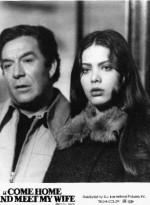 Орнелла Мути и Уго Тогнацци, 1974