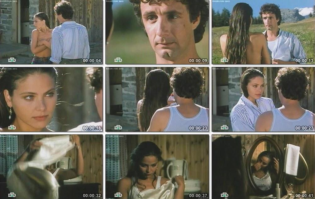 Скриншоты из фильма