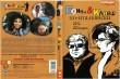 Обложка DVD диска