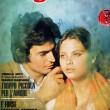 Sogno - Fabruary 1975
