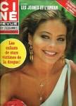 Ciné Revue  #12 1981