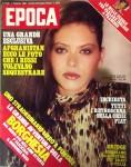 EPOCA-1980