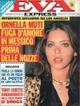 EVA EXPRESS 21 августа 1980
