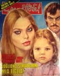 Grand Hotel #6 10  FEBBRAIO  1980