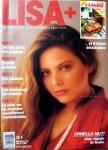 Lisa+ - июль 1987