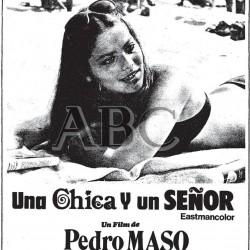 Черно-белый постер фильма