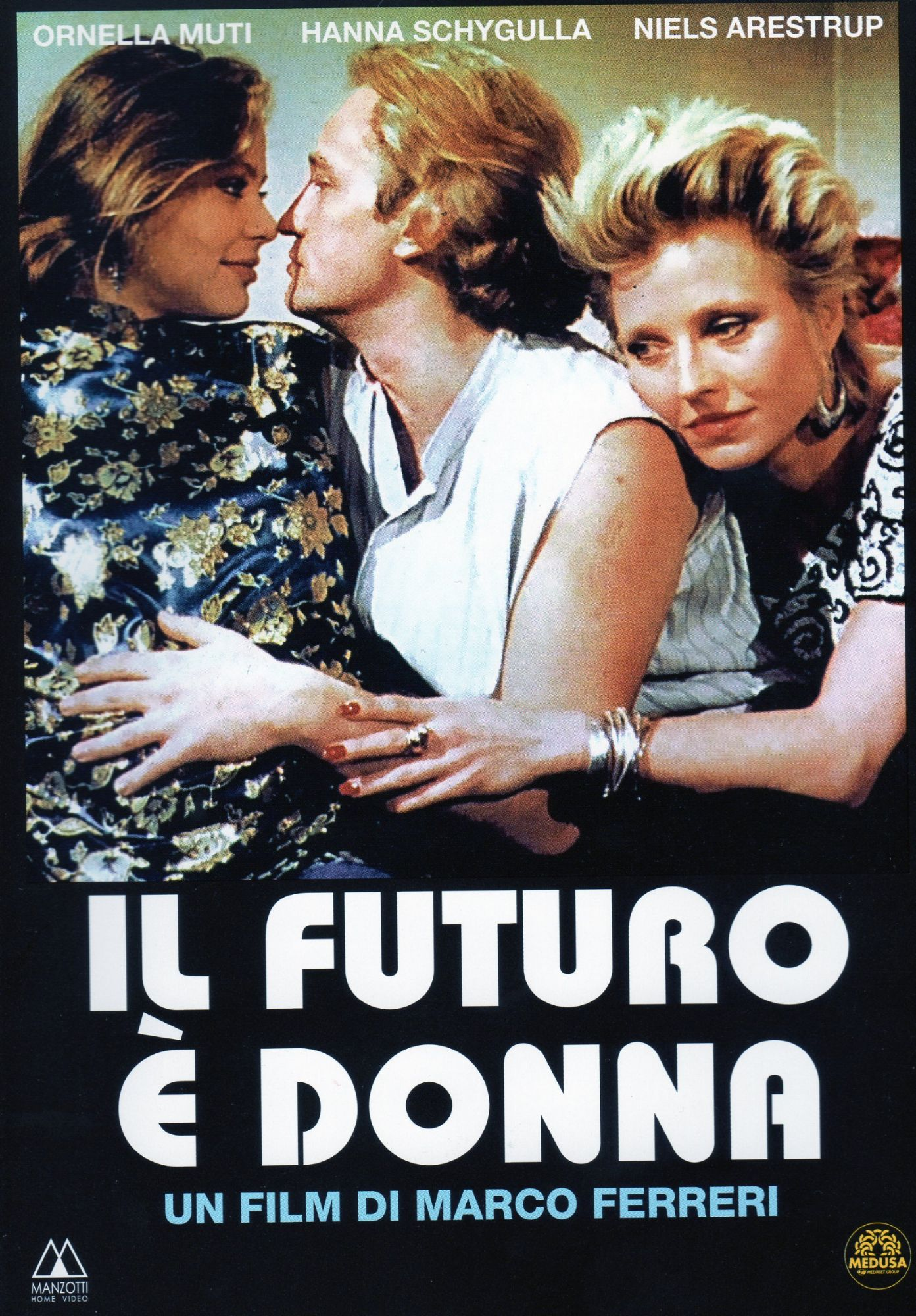 Год выпуска 1984 Страна Италия / Франция / Германия Жанр Драма