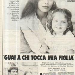 Пресса - 1979 год