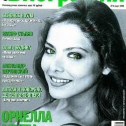 Биография 2009 (июнь)