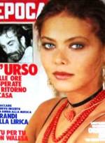 EPOCA 1981 #1580