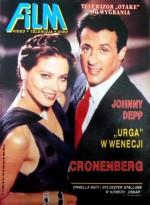 FILM Польша