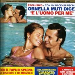 Gente 1982 - Орнелла Мути и её 2-ой муж Федерико Факкинетти