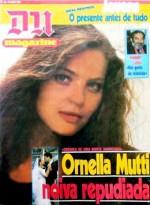 Magazine Португалия 1987
