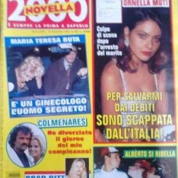 NOVELLA 2000 - 1994 год