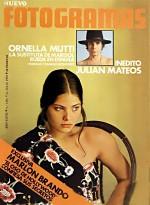 Nuevo Fotogramas #7 1972