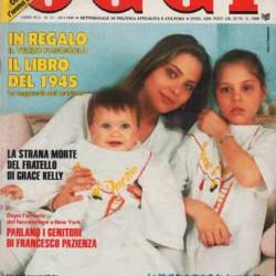 OGGI декабрь 1985