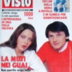 VISTO 1989