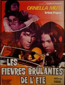 Цветной постер