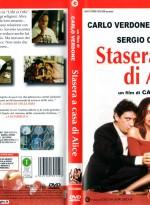 DVD-обложка