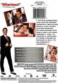 DVD обложка
