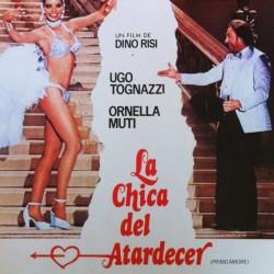 Первая любовь - постер к фильму