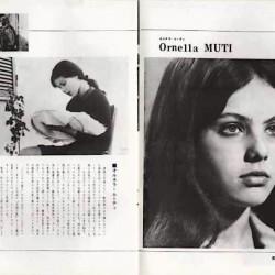 Ornella Muti - 1970