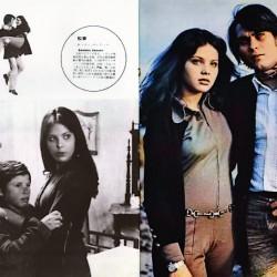 Орнелла Мути и Алессио Орано (1970)