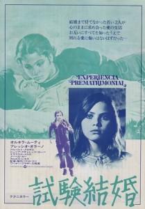 Постер с Орнеллой Мути