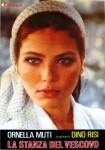 Орнелла Мути 1977