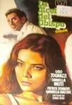 Постер из фильма 2