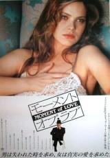 Фотография из фильма (08)