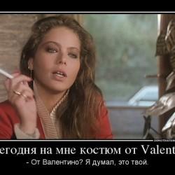 Костюм от Valentino