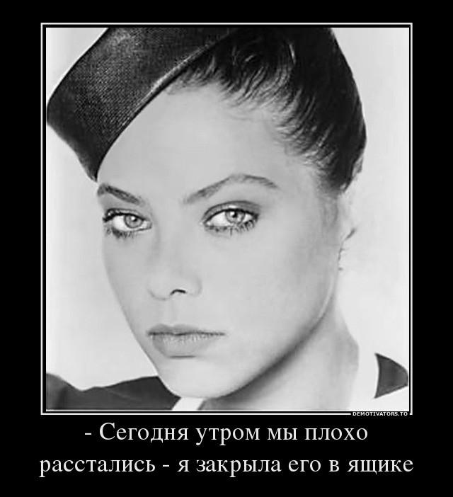 Красивые девушки - Мало Порно