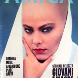 AMICA август 1982