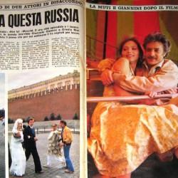 1980 - Орнелла Мути посетила Москву