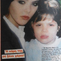 KATERINA MAGAZINE 1982 - Орнелла Мути и ее дочь Найке