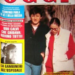 OGGI 1984 сентябрь