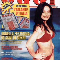 OGGI - мая 1996