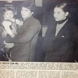 Орнелла Мути, её дочь Найке и Алессио Орано