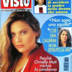 VISTO 14 1996