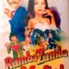 DVD Обложка к фильму