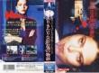 DVD сover