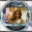 DVD диск с фильмом