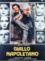 Постер фильма Неаполитанский Детектив