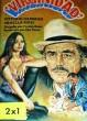 Virginidad - 1976